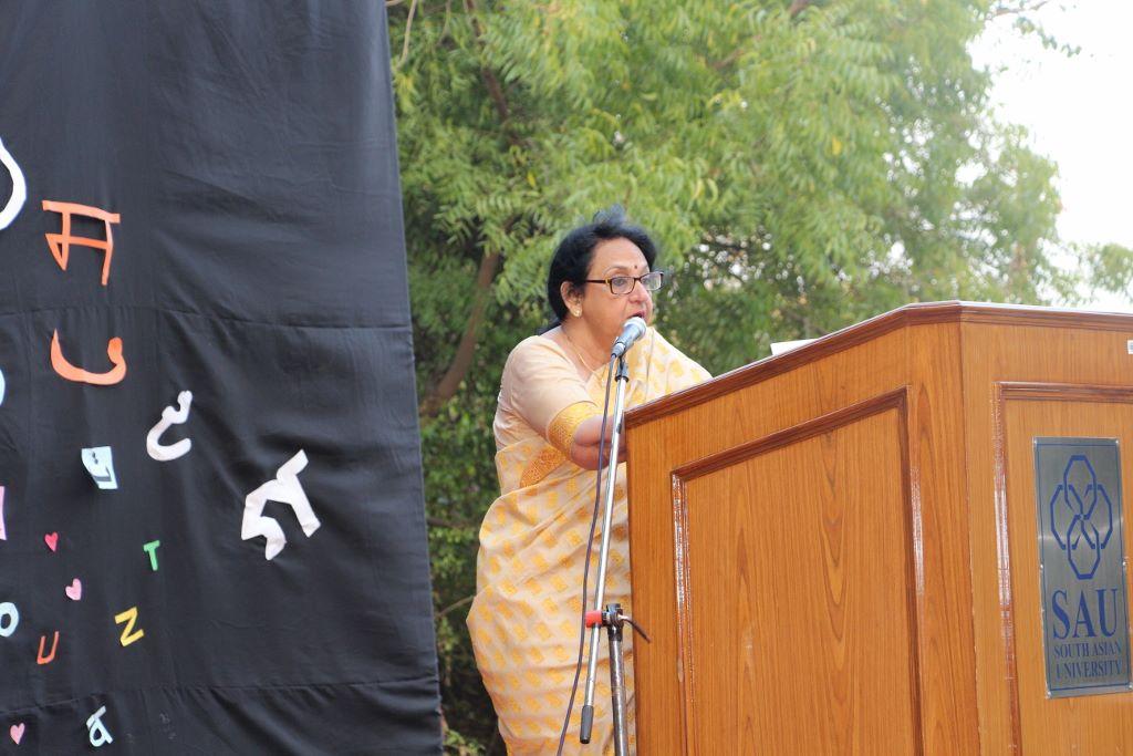 SAU International Mother Language Day Celebrations